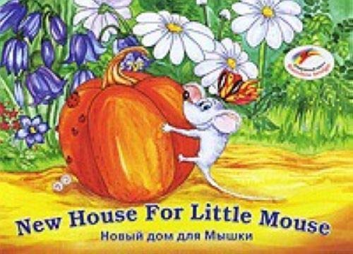 9785917650074: New House for little Mouse (including CD)
