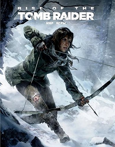 9785918781296: Mir igry Rise of the Tomb Raider