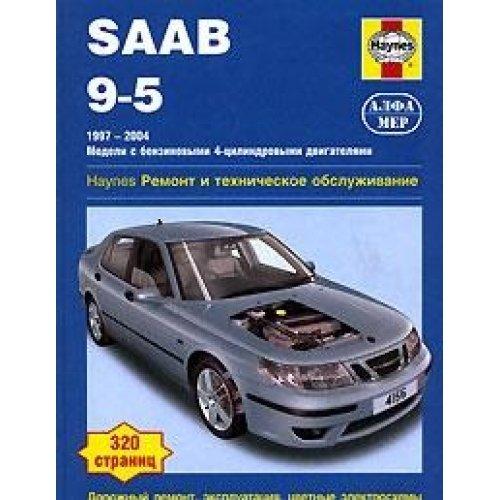 9785933920854: Saab 9-5. 1997-2004. Modeli s benzinovymi dvigatelyami. Remont i tehnicheskoe obsluzhivanie