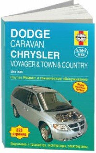 9785933922094: Dodge Caravan. Plymouth Voyager. Chrysler Town & Country.1996-2002 Remont i tehnicheskoe obsluzhivanie