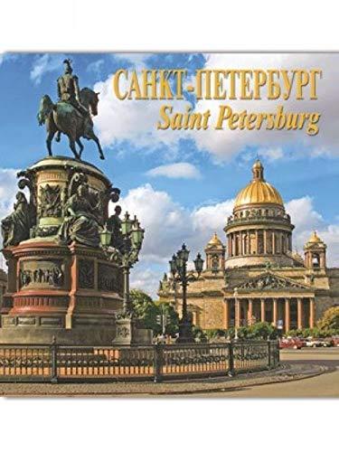 9785938936393: Sankt-Peterburg / The Saint Petersburg