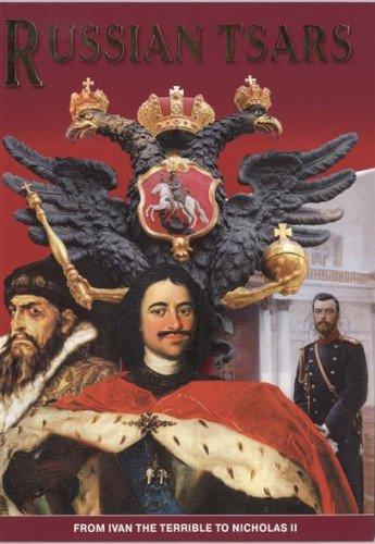 9785938936744: Russian Tsars