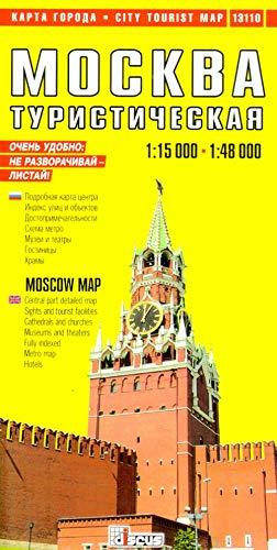 9785940591375: Moskva. Turisticheskaya karta goroda / Moscow: City Tourist Map