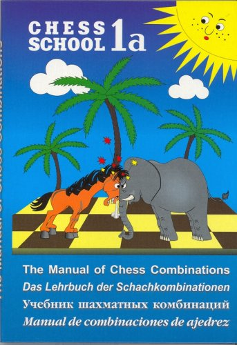 9785946930451: 1: The Manual of Chess Combinations (Chess School)