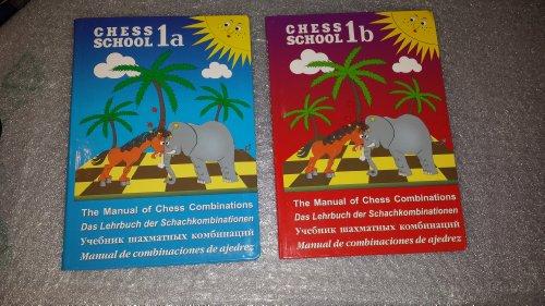 9785946931304: The Manual of Chess Combinations. Volume 1a, Volume 1b / Uchebnik shahmatnyh kombinatsiy. Tom 1. V 2-h chastyah (In Russian)