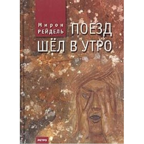 Utro Abebooks