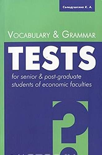 9785949621400: Vocabulary Grammar Tests lexical gram tests Vocabulary Grammar Tests Lexicheskie i gram testy