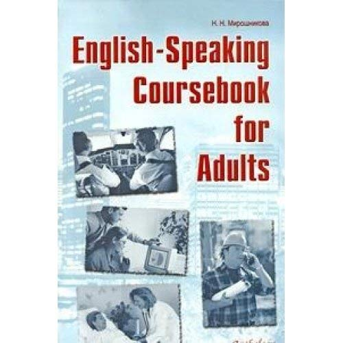 9785949621417: English-Speaking Coursebook for Adults (kniga)