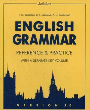 9785949621653: English Grammar Reference Practice Version 2 0 separate key volume english grammar Theory Practice Proc allowance for students non language universities Izd 10 Ispra added English Grammar Reference Practice Version 2 0 separate key volume Angiyskaya grammatika Teoriya i praktika Ucheb posobie dlya shkolnikov i studentov neyazykovykh vuzov Izd 10 ispr i dop