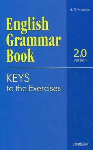 9785949621837: English Grammar Book: Version 2.0: Keys to the Exercises / Klyuchi k uprazhneniyam uchebnogo posobiya