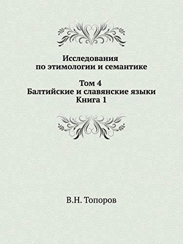 Studies on the Etymology and Semantics. Volume: V N Toporov