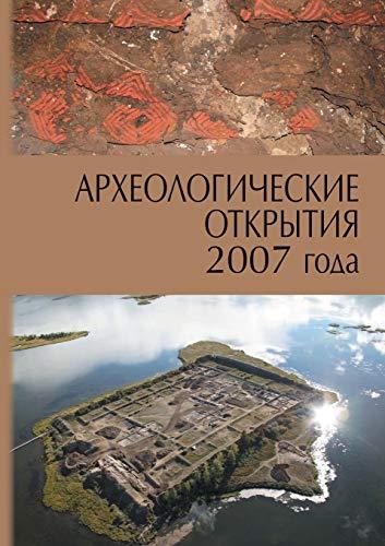Arheologicheskie Otkrytiya 2007 Goda: N V Lopatin