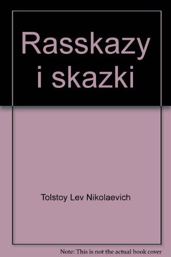 9785955502298: Rasskazy i skazki