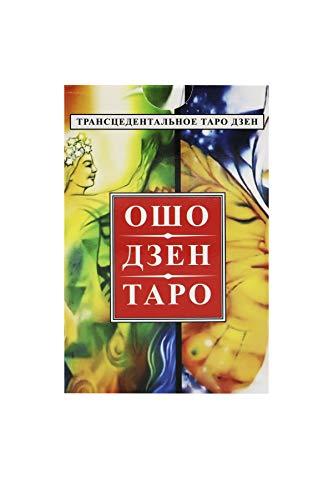 9785957303190: Osho Dzen Taro Vseob emlyuschaya igra dzen / Osho Dzen Taro. Vseobemlyuschaya igra dzen (In Russian)
