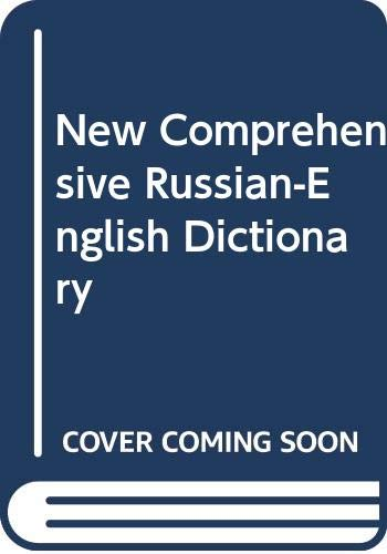 9785957600367: New Comprehensive Russian-English Dictionary