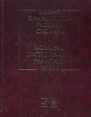 9785957601678: Nouveau dictionnaire français-russe