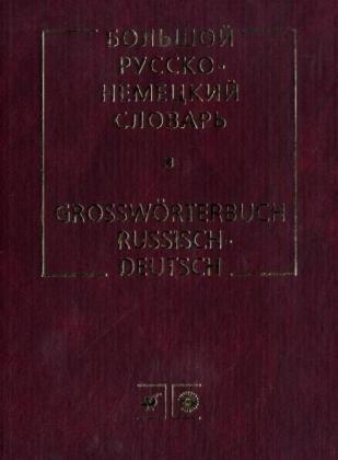 9785957602323: Grossworterbuch Russisch-Deutsch / Bolshoy russko-nemetskiy slovar (In Russian)
