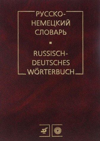 9785957604891: Russisch-Deutsches Worterbuch