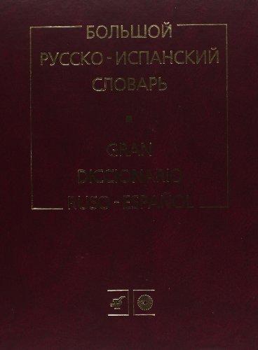 9785957605157: Turover: gran diccionario ruso-español