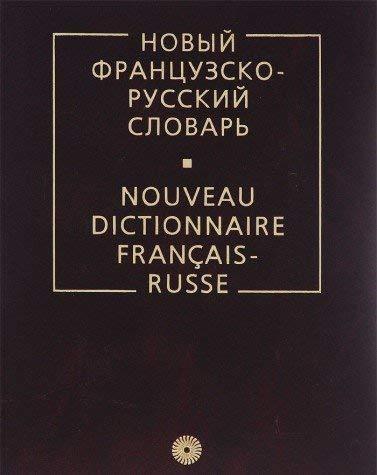 9785957605485: Nouveau dictionnaire français-russe