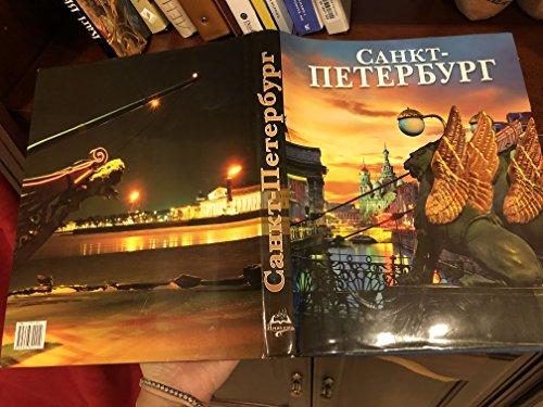 9785966300227: Saint Petersburg