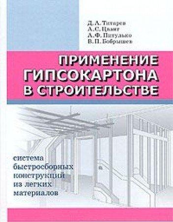 "Research Essay About ""Mikhail Glinka : Album: Larissa Miller ;"