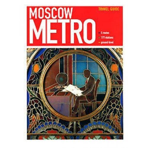 9785984010030: Moscow Metro