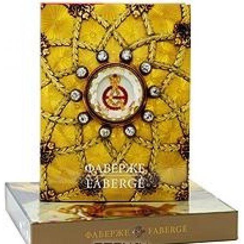 Faberge: Treasures of Imperial Russia: Geza Von Habsburg