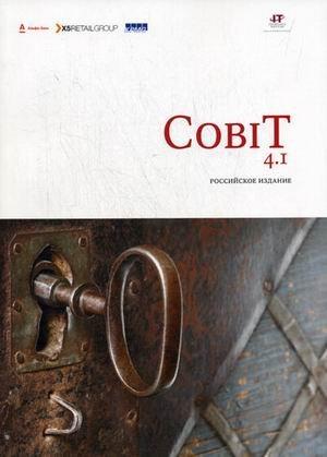 9785990132115: CobiT 4.I. Russian edition / CobiT 4.I. Rossiyskoe izdanie
