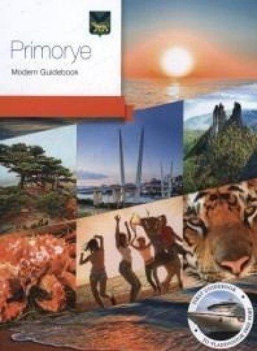 Primorye. A Modern Guidebook: Kollektiv avtorov
