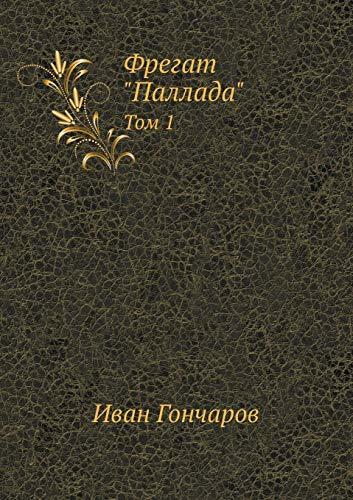 "Fregat ""Pallada"" Tom 1 (Russian Edition): Goncharov, Ivan"