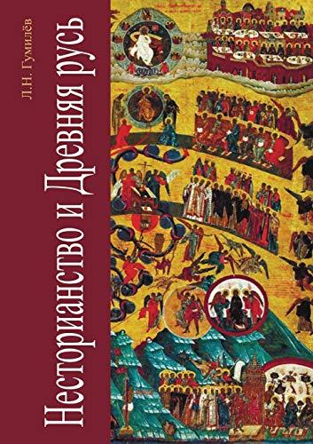 Paperback): L. Gumilev