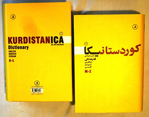 9786007748213: Kurdistanica Dictionary English-Kurdish-Persian in 2-Volumes.کوردستانیکا فه رهه نگی ئینگلیسی - کوردی - فارسی