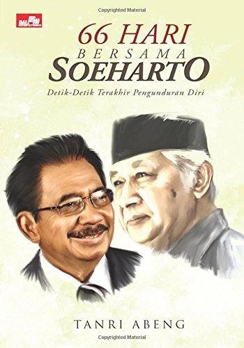66 Hari Bersama Soeharto Dari Perspektif Kepemimpinan: Abeng, Tanri
