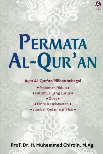 9786020307725: Permata Al-Quran (Indonesian Edition)