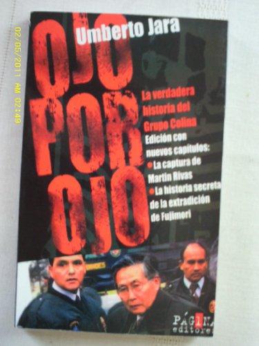 9786034514102: Ojo Por Ojo (Spanish Edition)