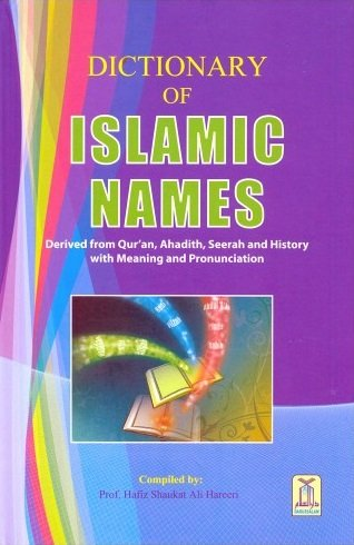 9786035000291: Dictionary of Islamic Names