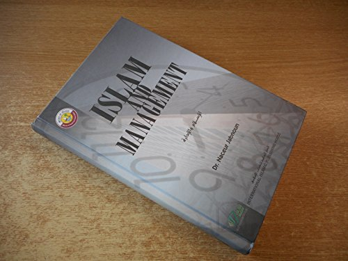 9786035010160: Islam and Management