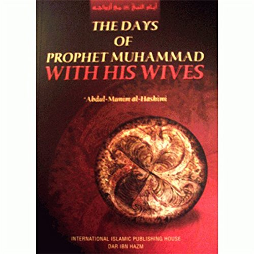 9786035010436: The Days of Prophet Muhammad with His Wives