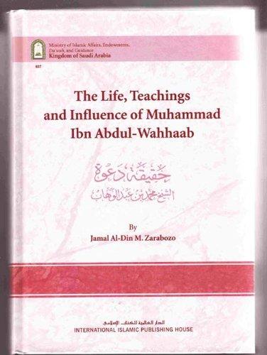 The Life, Teachings and Influence of Muhammad: Jamal Al-Din M.