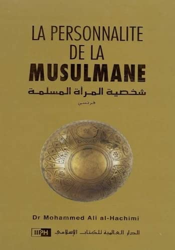 9786035010900: La Personalité de la Musulmane