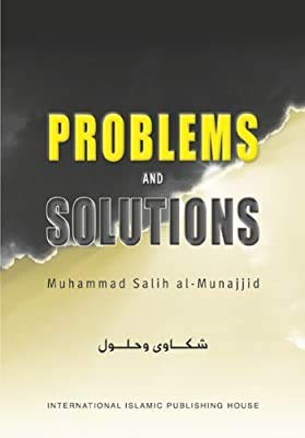 9786035011013: Problems and Solutions