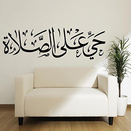 9786041958715: Come to prayer Islamic Muslim etiqueta de la pared Vinyl Decal 100x55 (Black)