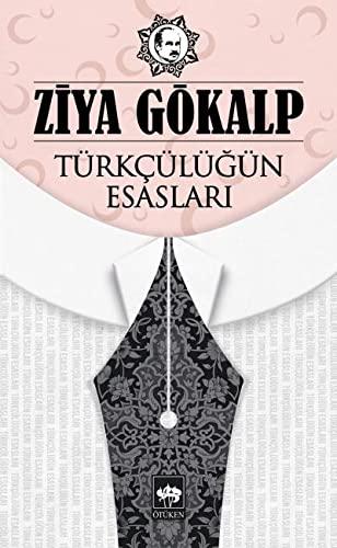 9786051551920: Türkcülügün Esaslari
