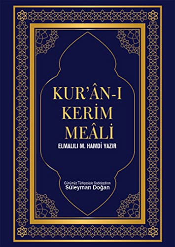 9786053481249: Kurani Kerim Meali - Elmalili M.hamdi Yazir