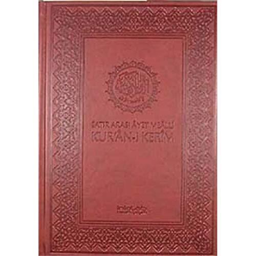 9786054194087: Satir Arasi Ayet Mealli Kur'an-i Kerim