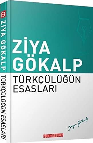 9786054369508: Türkcülügün Esaslari