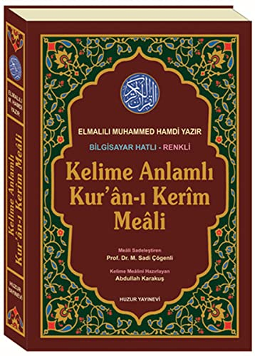 9786054606092: Kelime Anlamli Kur'an-i Kerim Meali (Rahle Boy-Kod:049)