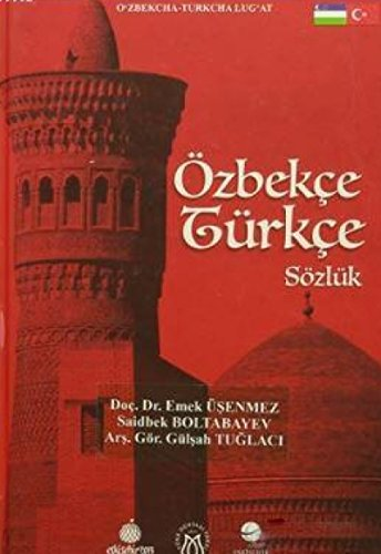 Özbekce-Türkce Sözlük: Üsenmez, Emek