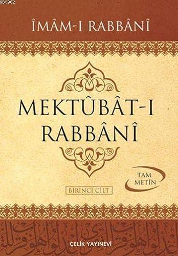 9786055457181: Mektubat-i Rabbani